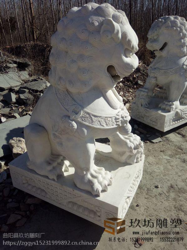 天安门汉白玉石狮子园林景区招财风水动物门口酒店一对狮子摆件 玖坊雕塑