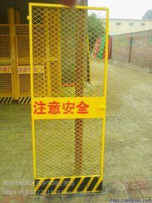 广东省hysw建筑工地电梯安全蓝色楼层门 -737