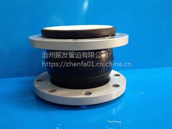 威县橡胶软连接厂家 威县橡胶软接头厂家|ZF0167