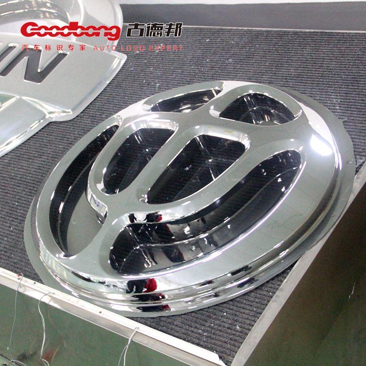 ABS电镀车标 4S店门头招牌车标 亚克力吸塑件电镀厂家