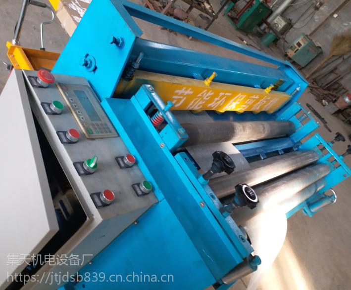 缝焊机 螺旋管 弯头机 剪板机 集天