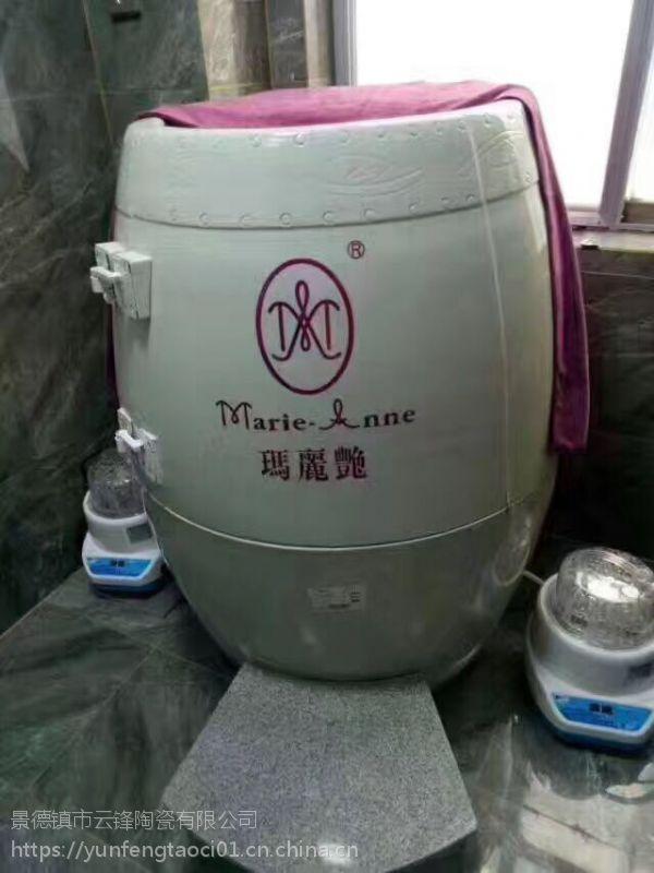云锋陶瓷艾灸湿蒸排毒巴马磁蒸缸的价钱