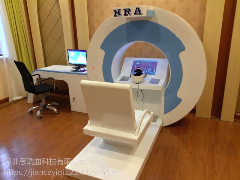 法国鹰眼检测仪扫描系统