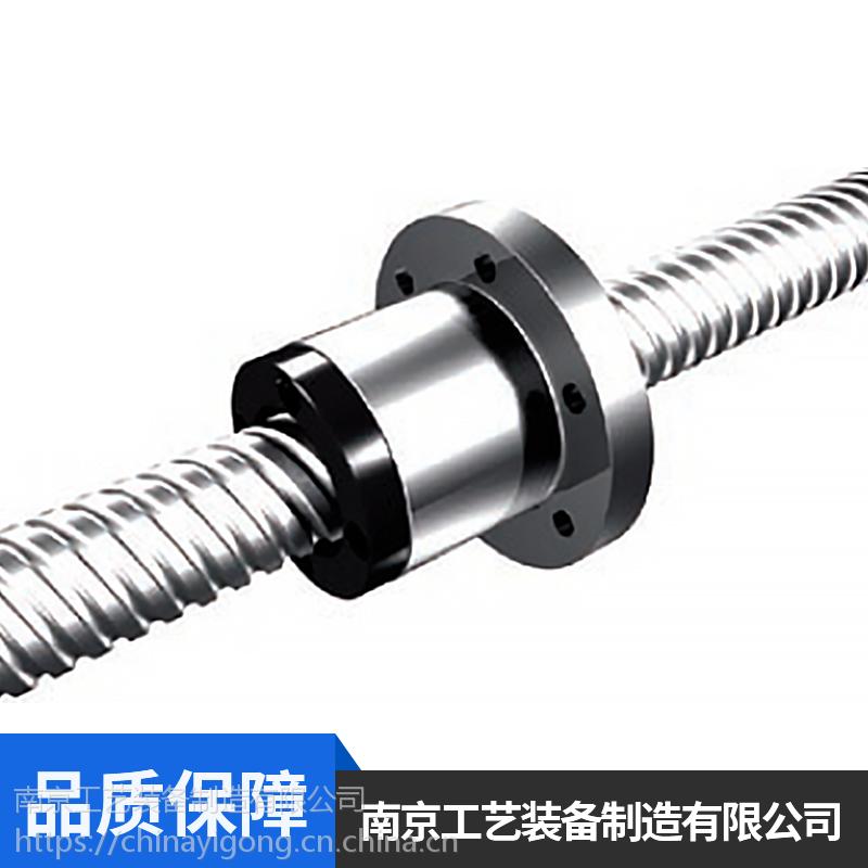 南京工艺牌 DKF高精度循环预紧丝杠副 滚珠丝杠副 厂家直销