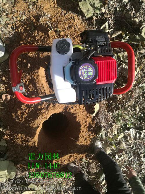 大面积种植的更好选择拖拉机植树挖坑机
