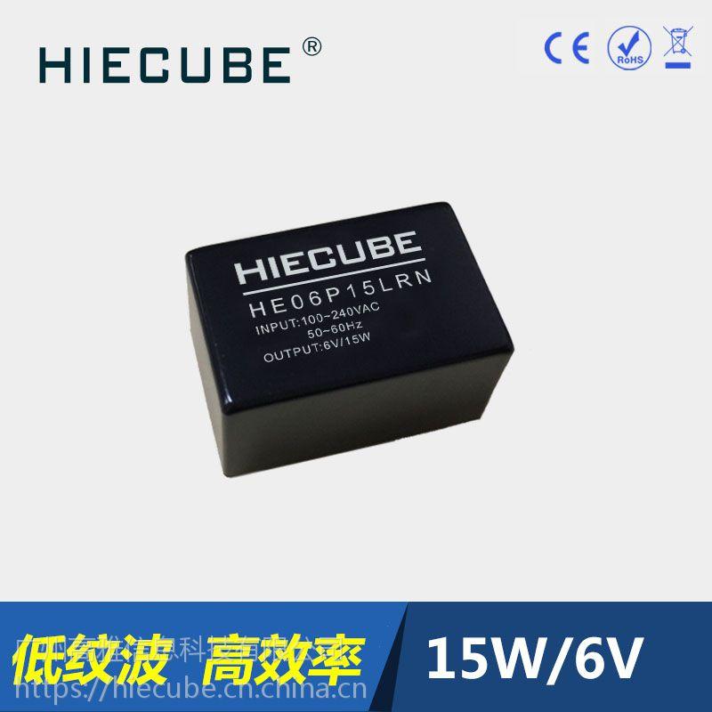 ac-dc开关电源电子测量仪器仪表220V转6V电源模块