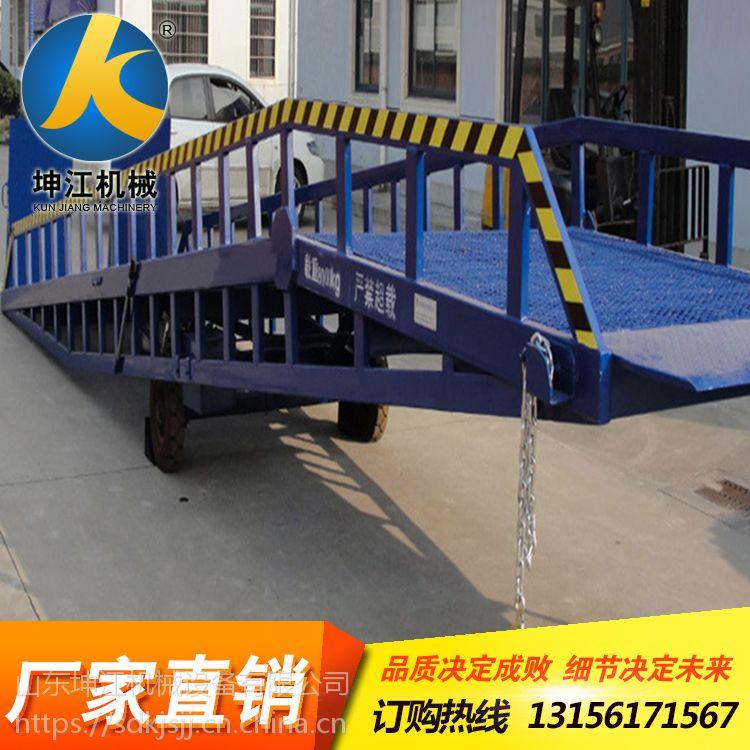 厂家生产移动式液压登车桥电动升降平台集装箱装卸平台叉车过桥上车台