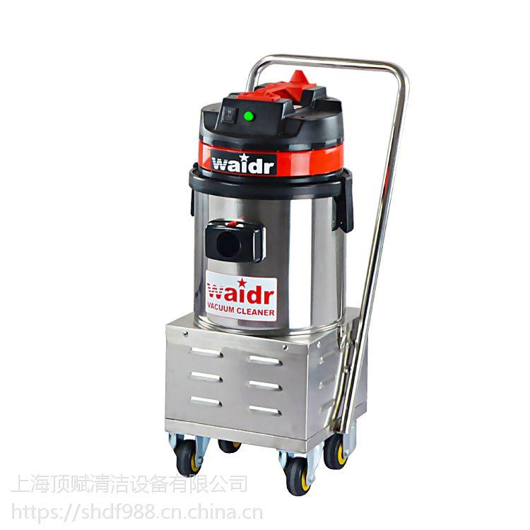 电瓶工业吸尘器WD-1570小型工厂车间吸灰机威德尔直销价格优惠