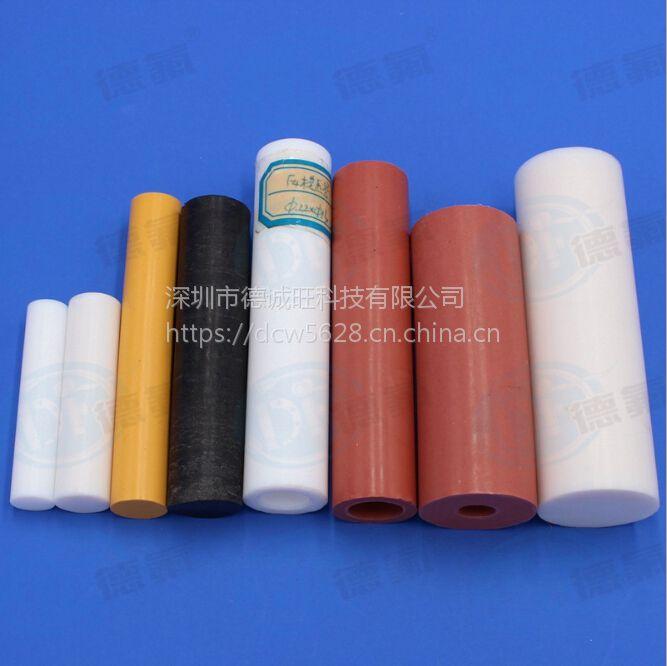 【百年德氟】聚四氟乙烯模压棒 填充棒 PTFE加玻纤 石墨 铜粉 增强性棒料 百分百全新料