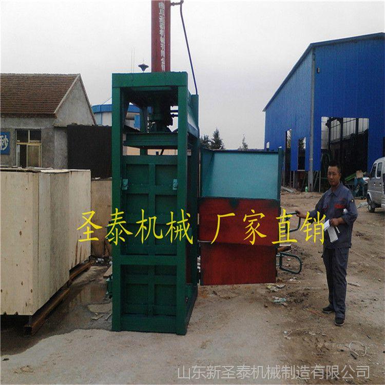 新型药材液压打包机 服装废纸箱液压打捆机 立式液压打包机厂家