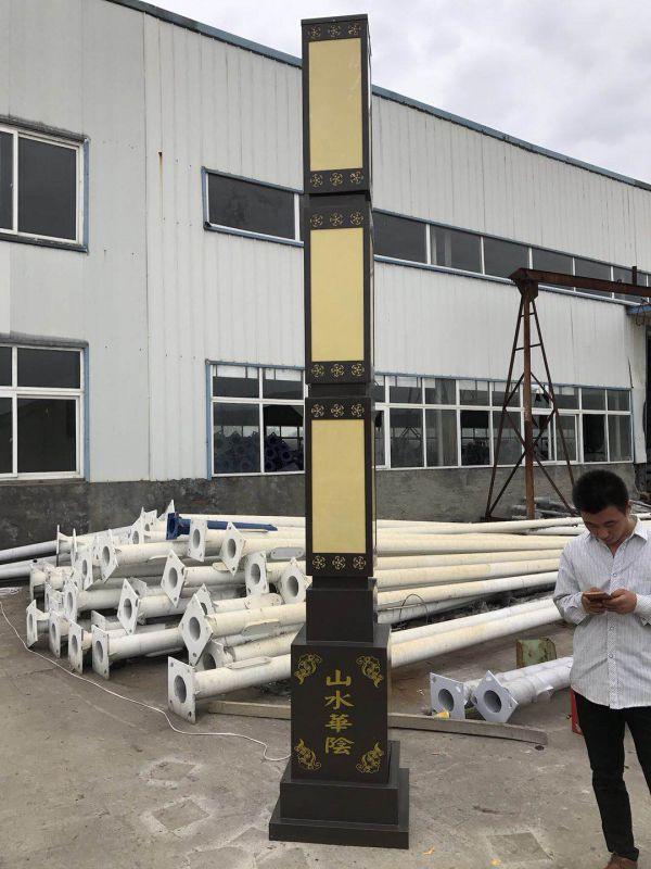http://himg.china.cn/0/4_159_1043925_600_800.jpg