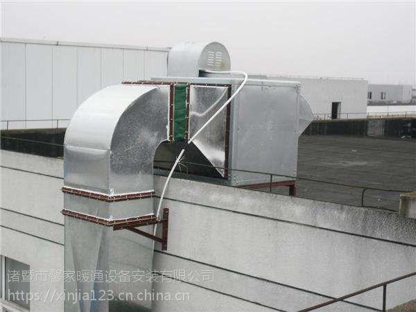 绍兴厨房油烟净化机丨绍兴厨房油烟排烟设备丨绍兴厨房油烟通风