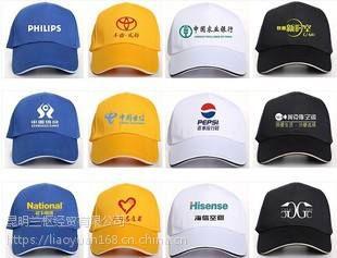 昆明鸭舌帽广告,帽制作
