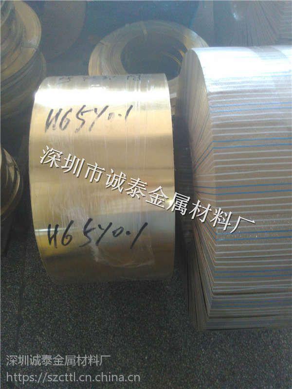 H62半硬黄铜卷料0.3mm 0.7mm 国标H68软态黄铜带报价