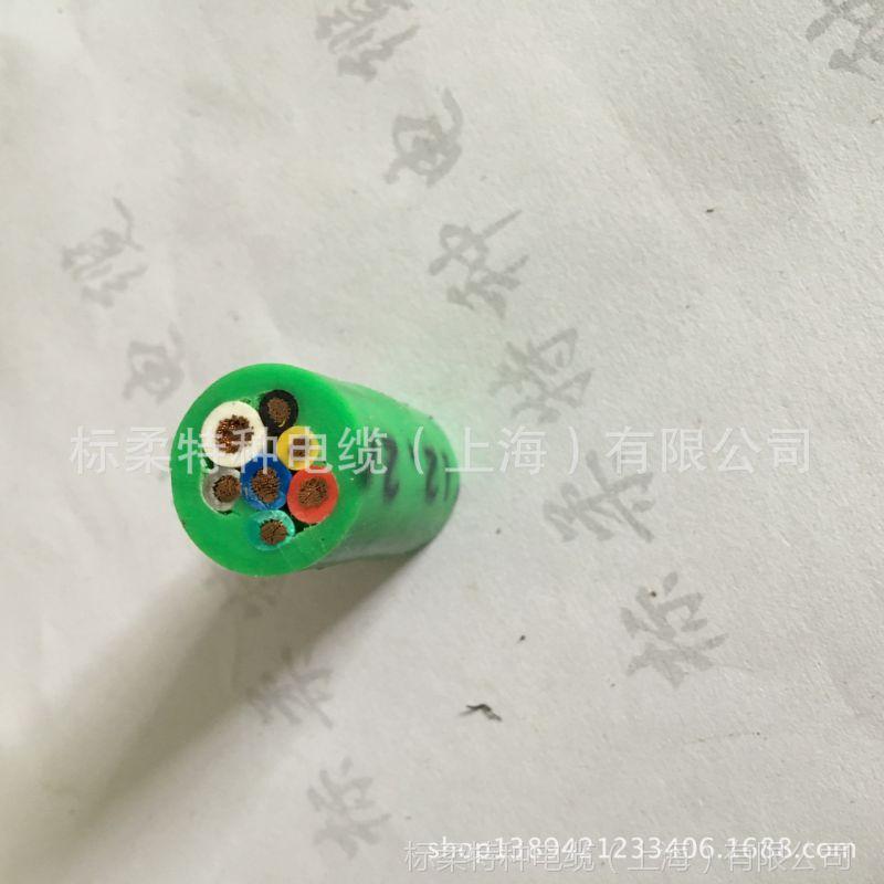 聚氨酯电缆 上海电缆厂家直销