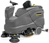 供应德国凯驰B150RBP驾驶式洗地吸干机