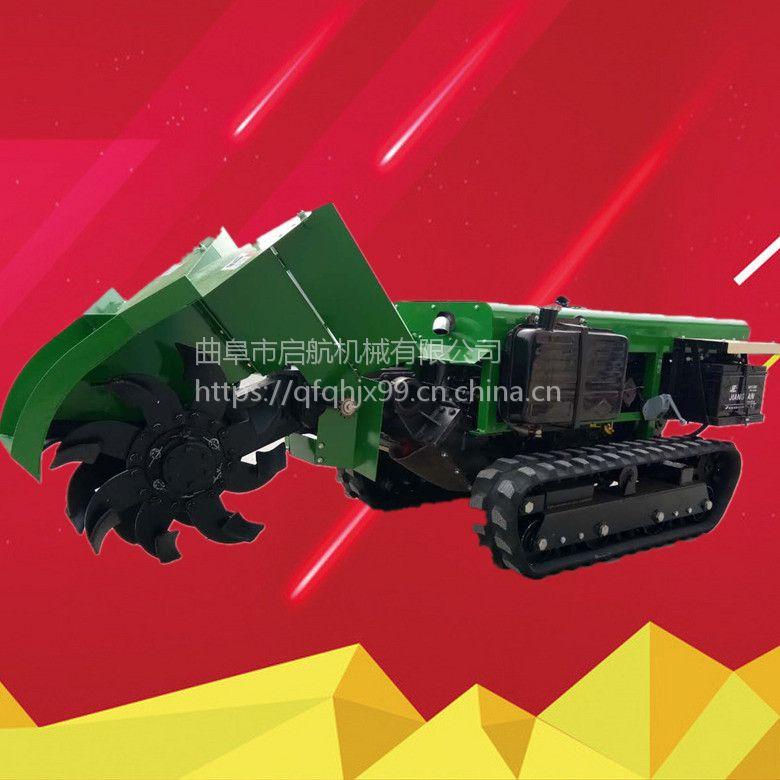 果园开沟施肥回填机 启航有机肥埋填机 柴油履带式开沟批发