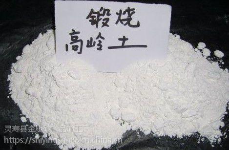 供应钻井纳基膨润土 陶瓷用高岭土 优质白泥土