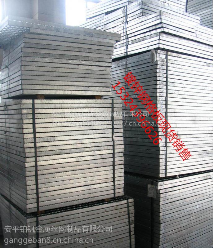 江苏南京镀锌钢格板|南京高铁检修平台钢格板|城际轻轨镀锌钢格栅板15324396626