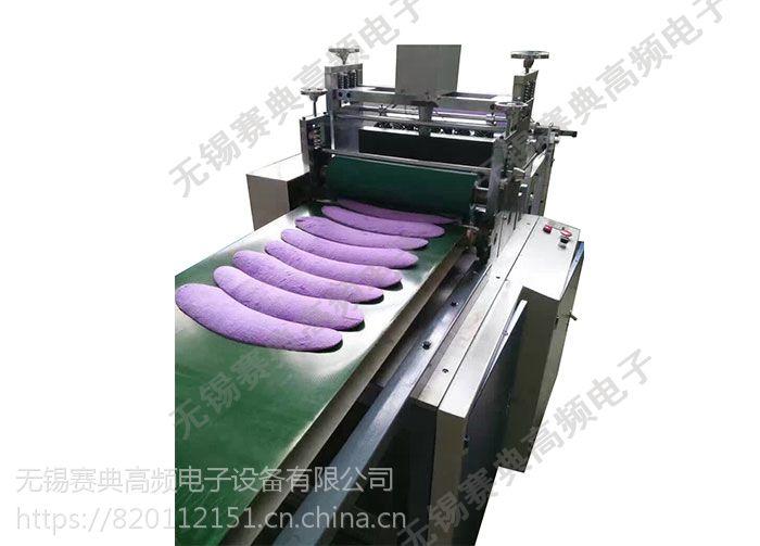 全自动超声波马桶垫机马桶坐垫成型机,赛典专业生产高效稳定设备