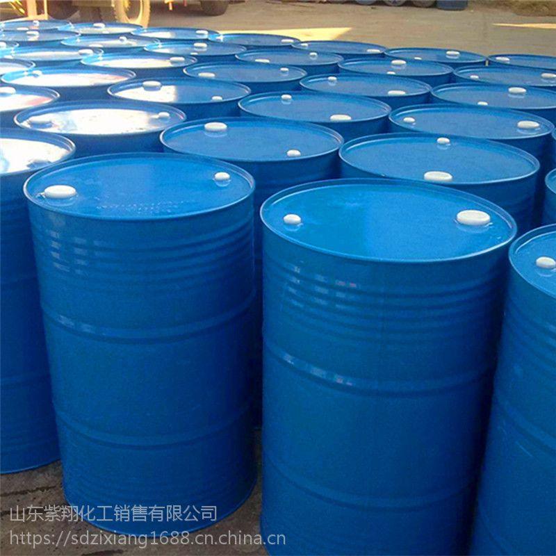 山东氯丙烯生产厂家 滨化国标优级品 桶装180kg