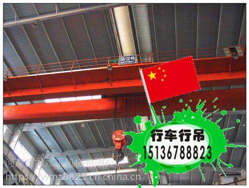 市场占比例高黑龙江哈尔滨单梁行车行吊厂家