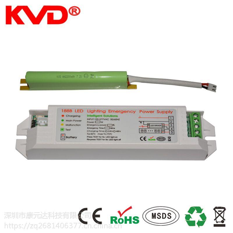 KVD 188B LED应急电源 降功率方案 停电应急节50% 18W 25W 30W