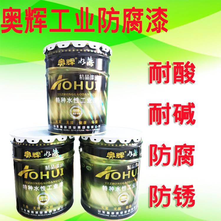 油罐专用环氧导静电面漆配方和价格
