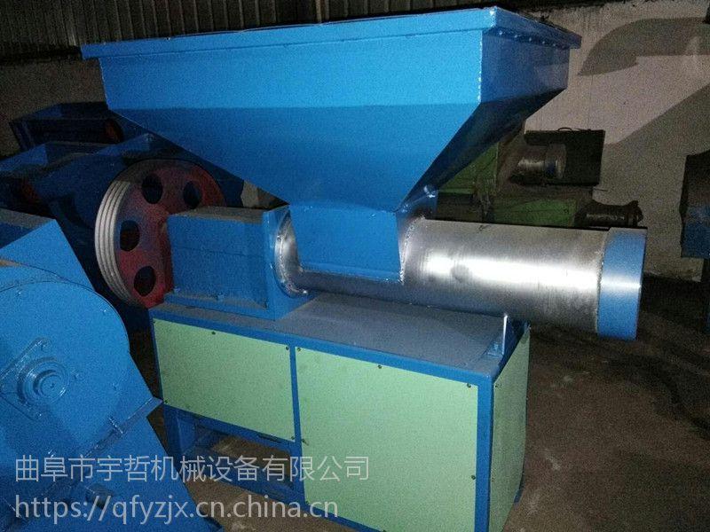 供应宇哲YZ-150废旧泡沫出坨设备,优质高效泡沫出坨机
