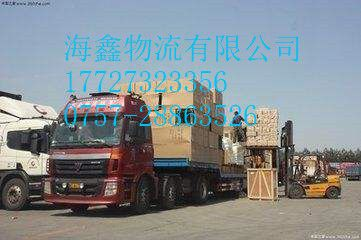 http://himg.china.cn/0/4_159_238070_361_240.jpg