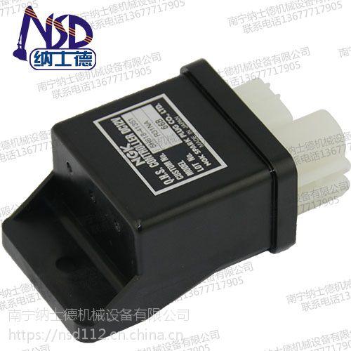 吉林省挖掘机配件批发供应5H618-41351 启动安全继电器(DC12V) 久保田