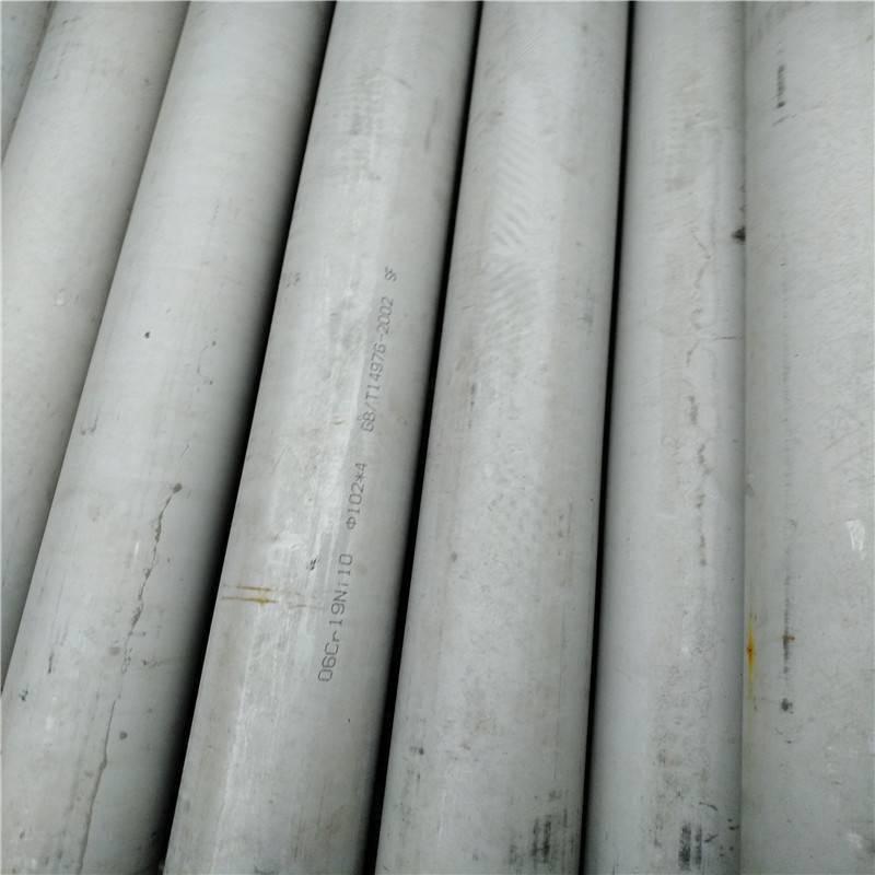 杭州亮面不锈钢管TP321 406*10大厂家