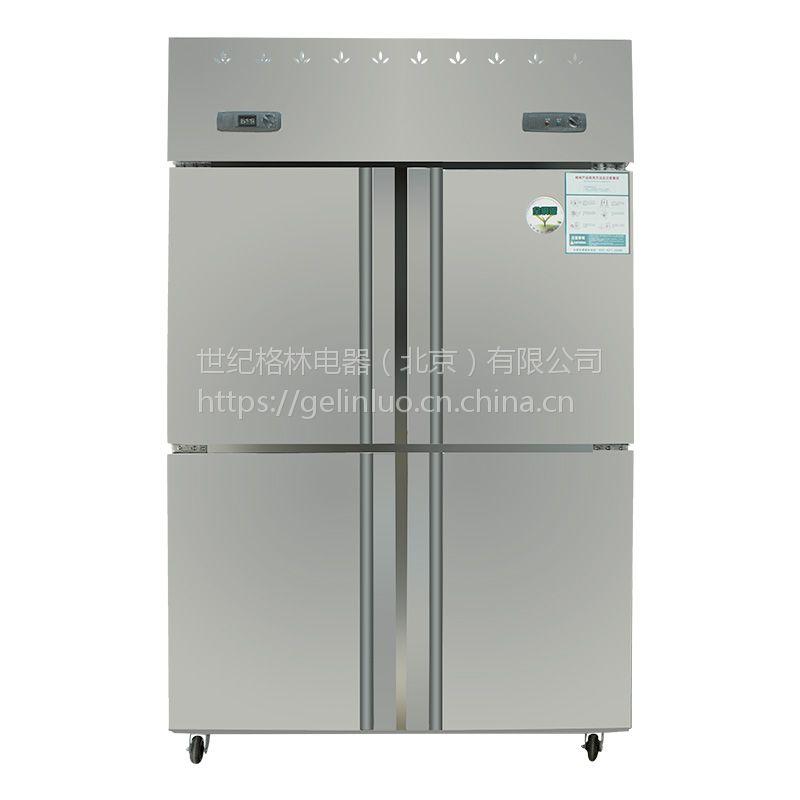 格林四门厨房冰箱饭店后厨商用不锈钢冷冻冷藏双温立式厨房冰柜