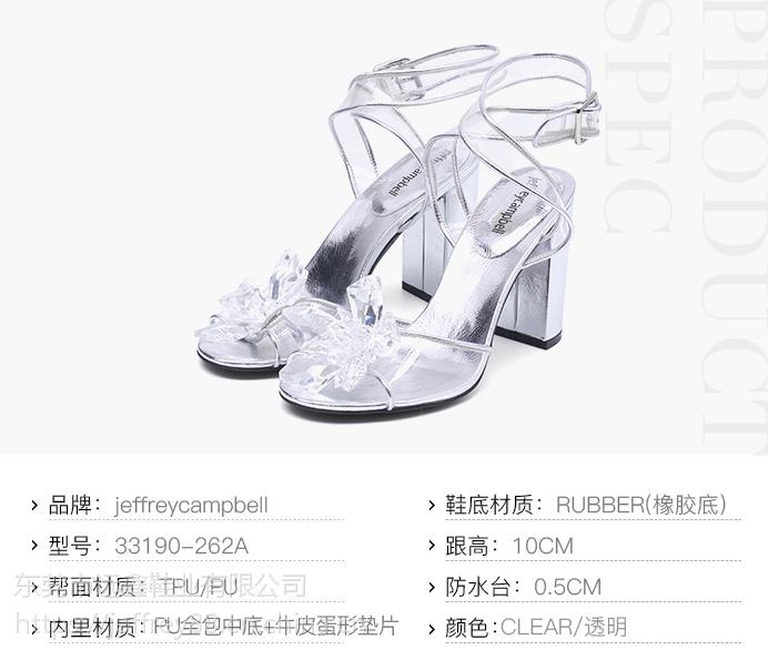 Jeffrey Campbell2018年春夏新品透明拼接水晶装饰扣带罗马凉鞋