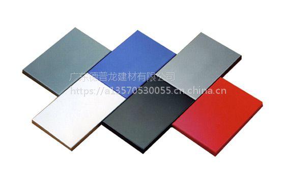 德普龙供应氟碳铝单板,用途装饰,抗压强,材质铝