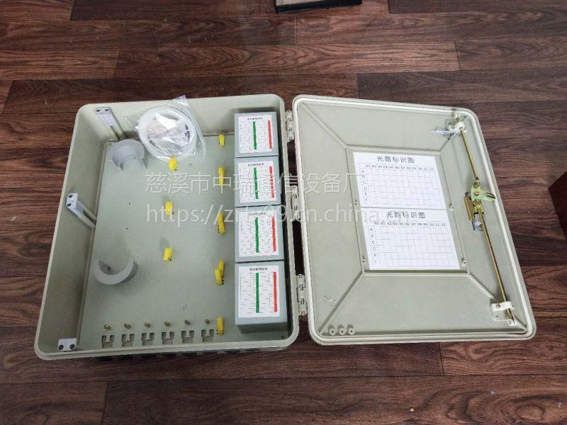 SMC1分128芯光分路器箱插片式光缆分纤箱