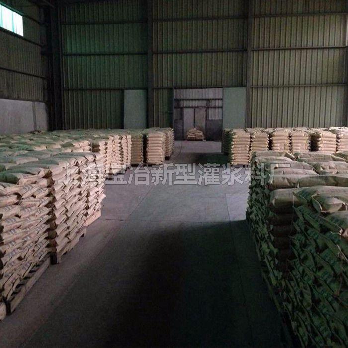 生产灌浆料价格 【宝冶】 高强灌浆料质量上乘