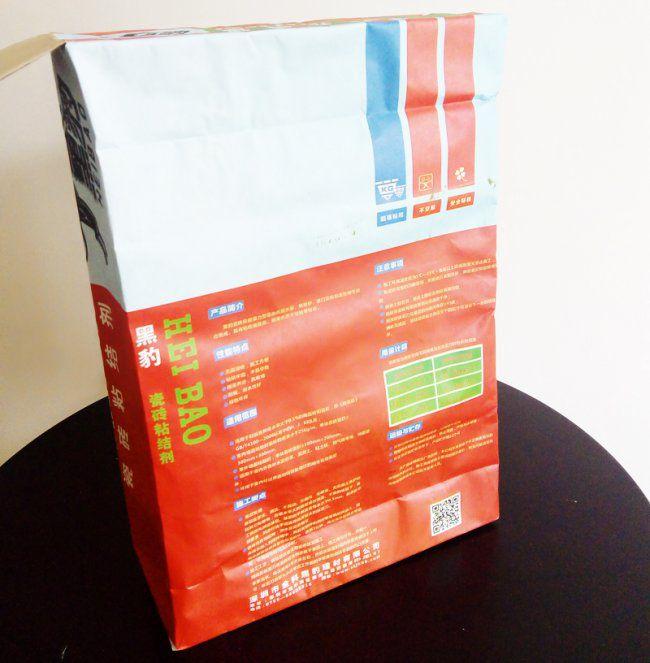 河南郑州腻子粉阀口袋厂家/粘结剂牛皮纸袋加工