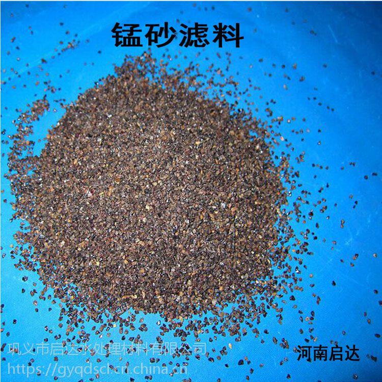 攀枝花地下水用天然环保锰砂滤料处理厂家及深圳处理水源的锰和铁厂价销售效果特好