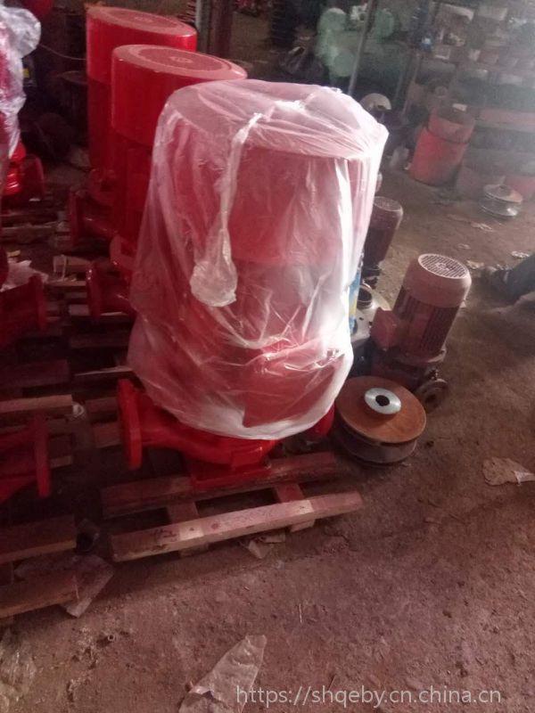 室外消火栓泵XBD7.5/35G-L低价批发(带3CF认证)AB签。