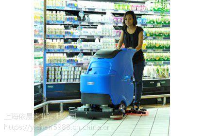 上海手推式双刷洗地机R70BT|机场车站用全自动电瓶式洗地机