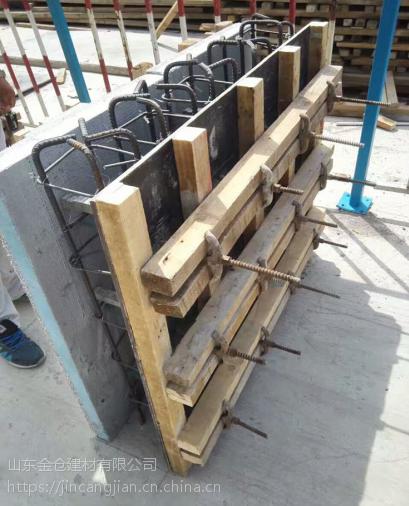 防火节能JC复合保温板