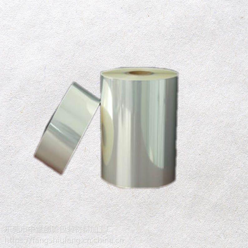 东莞厂家供应BOPP扑克牌透明膜 自动包装膜 包装烟膜 烟膜