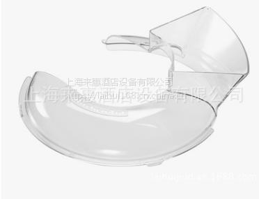 美国厨宝kitchenaid 5KSM7580X厨师机配件 导流罩防溅盖5K7PS