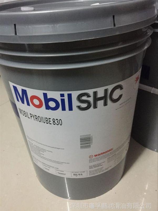 MOBIL PYROLUBE 830价格,美浮派路830高温机械链条润滑油