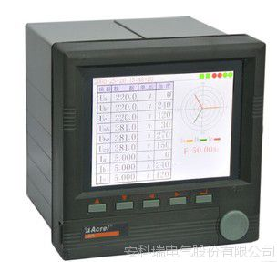 安科瑞 APMD520 多功能网络电力仪表