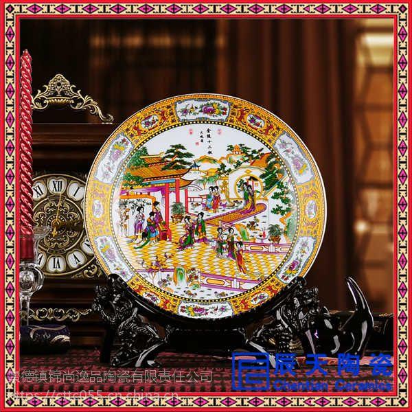 定制装饰陶瓷纪念盘创意印照片印画盘子纪念毕业礼品定制图案