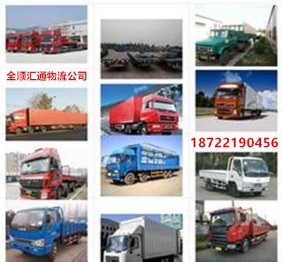 http://himg.china.cn/0/4_15_235578_400_371.jpg