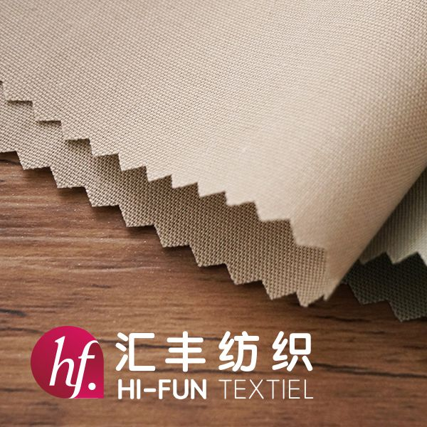 青岛服装布料|专业生产|喷气织布