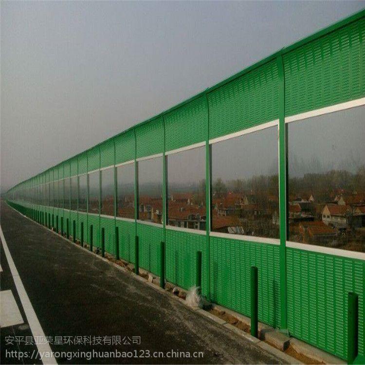 YRX高架隔音墙中央空调外机吸音板 小区隔音屏 公路声屏障厂